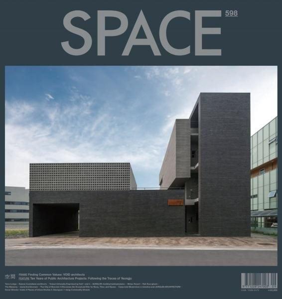 Download Space N.598 — September 2017