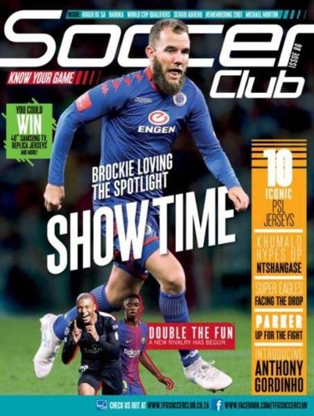 Download Soccer Club — November 2017