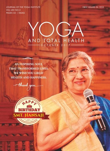 Download Yoga and Total Health — October 2017
