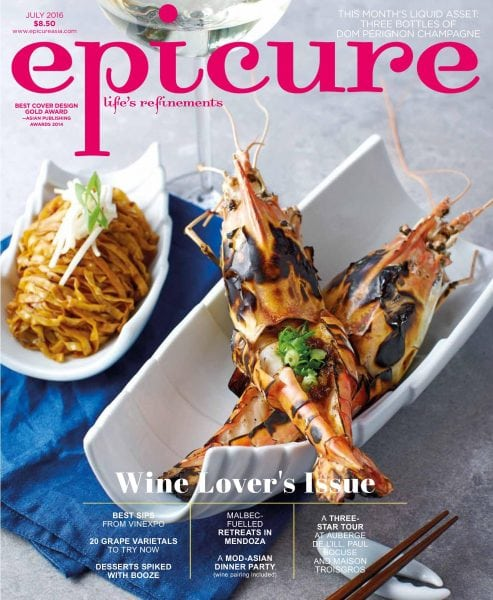 Food cooking magazines pdf download online recipes magazine epicure singapore july 2016 forumfinder Image collections