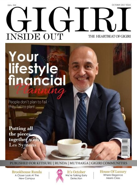 Download Gigiri Inside Out — October 2017