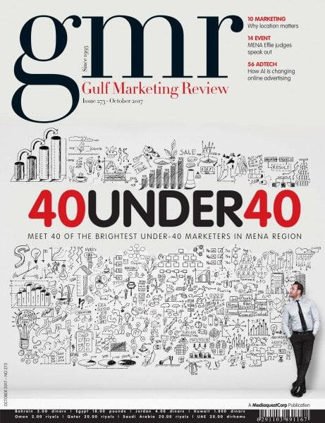 Download Gulf Marketing Review — October 2017