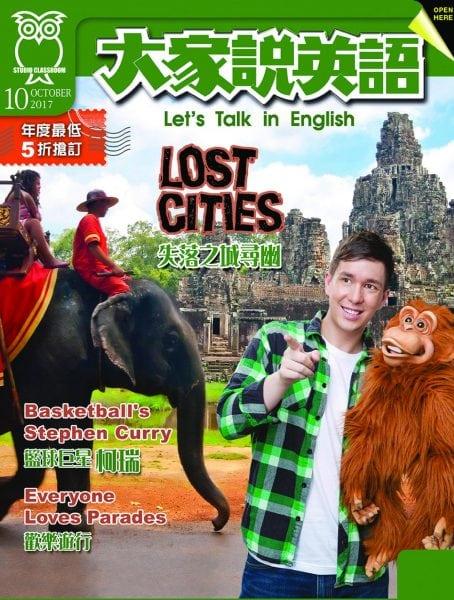 Chinese magazines PDF download online | 中國雜誌