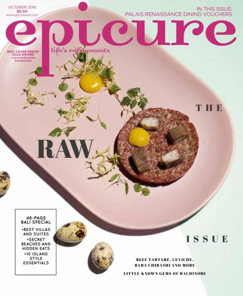 Epicure singapore october 2016 pdf download free epicure singapore october 2016 forumfinder Image collections