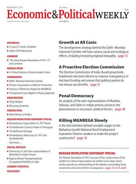Download Economic & Political Weekly — November 06, 2017