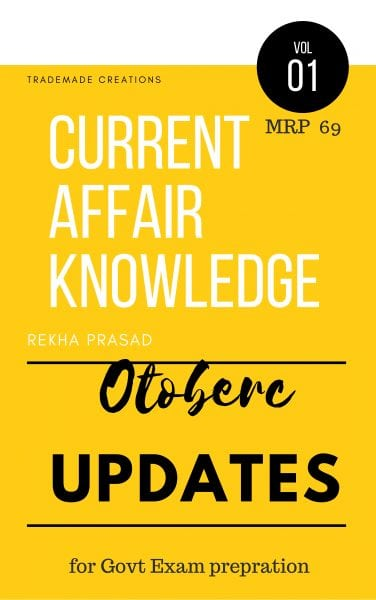 Download Current Affair Knowledge — November 2017