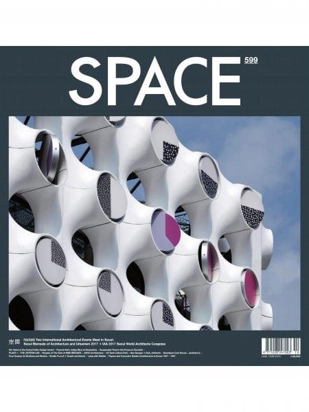 Download Space — October 2017