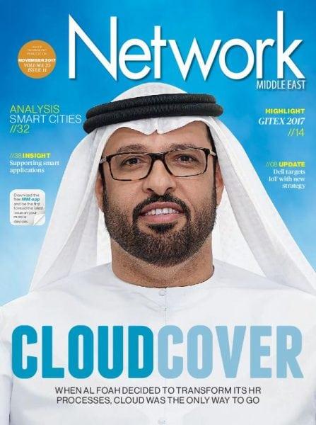 Download Network Middle East – November 2017