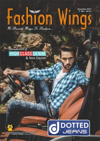 Download Fashion Wings — December 15, 2017