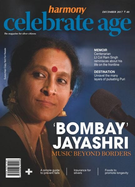 Download Harmony Celebrate Age — December 2017