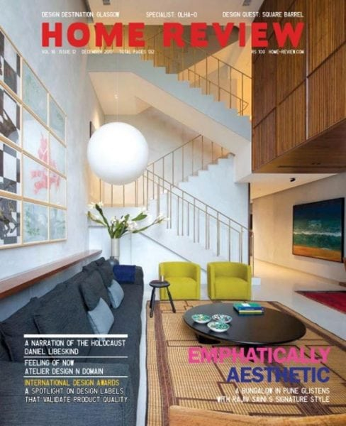 Download Home Review — December 2017