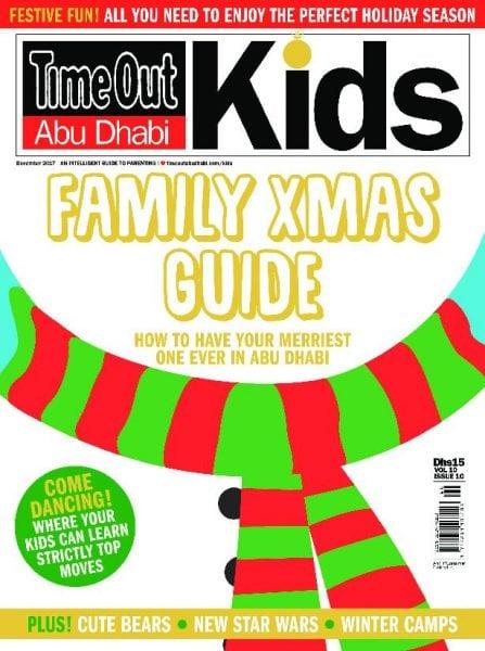 Download TimeOut Abu Dhabi Kids – December 2017