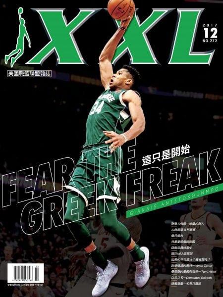 Download XXL Basketball — 十二月 2017