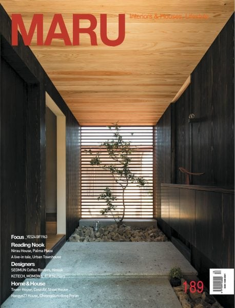 Download Maru — December 2017