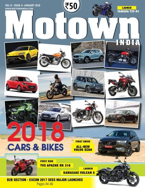 Download Motown India — January 2018