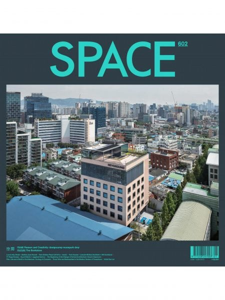 Download Space — January 2018