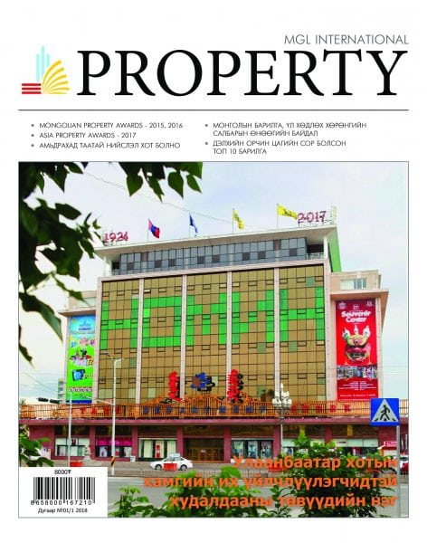 Download Property — January 2018