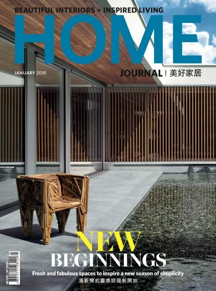 Download Home Journal — January 2018