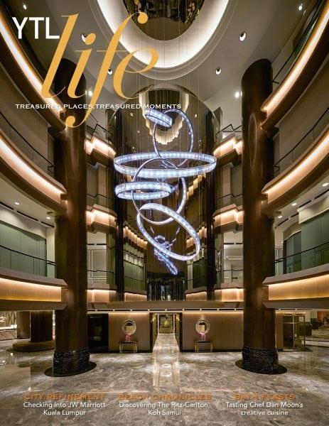 Download YTL Life — December 2017