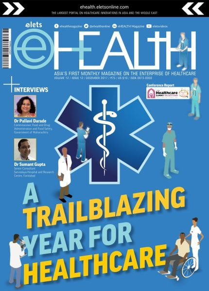 Download eHEALTH — December 2017