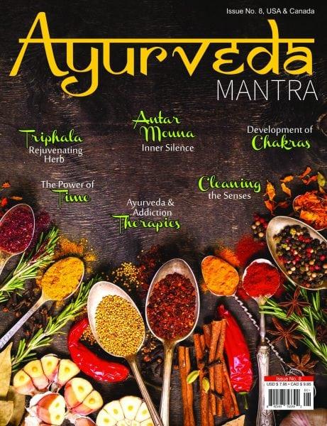 Download Ayurveda Mantra — January 01, 2018