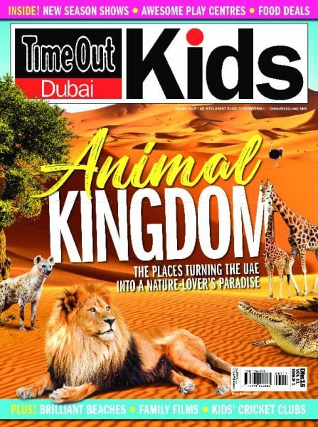 Download TimeOut Dubai Kids – February 2018