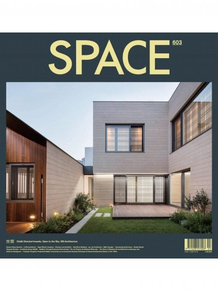 Download Space — February 2018