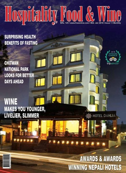 Download Food & Wine Nepal — February 2018