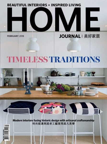 Download Home Journal — February 2018