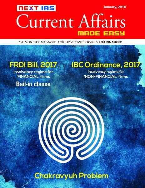 Download Current Affairs Made Easy — January 2018