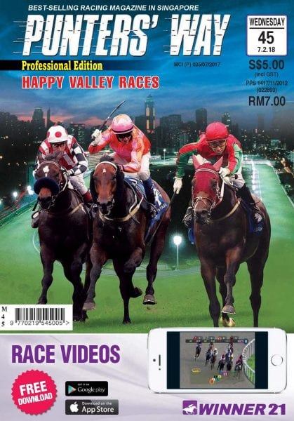 Download Punters' Way — February 05, 2018