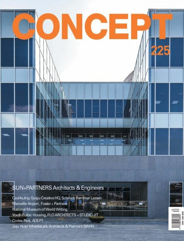 Architecture magazines pdf download online for Architectural design magazine free download