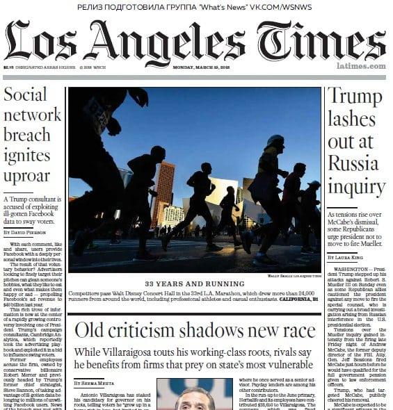 Los Angeles Times: 19.03.2018 PDF Download Free