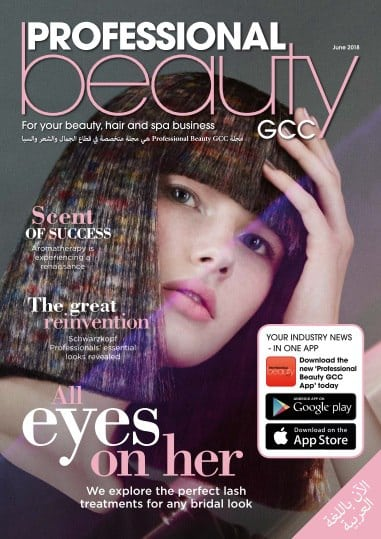 Professional Beauty GCC - May 2018 PDF download free