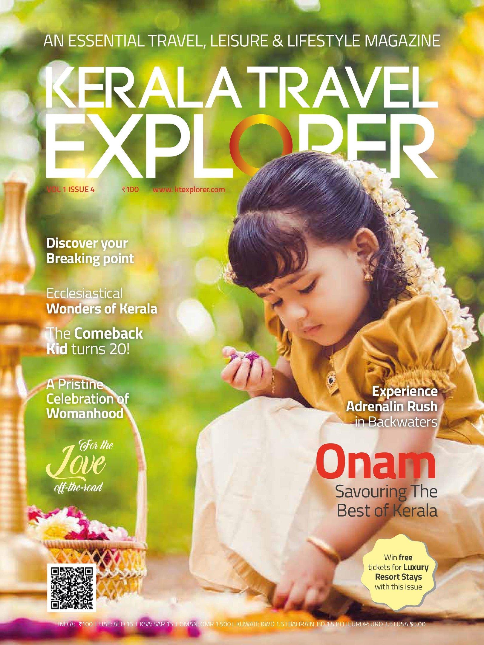 Travel Magazines In India Pdf   Myvacationplan org