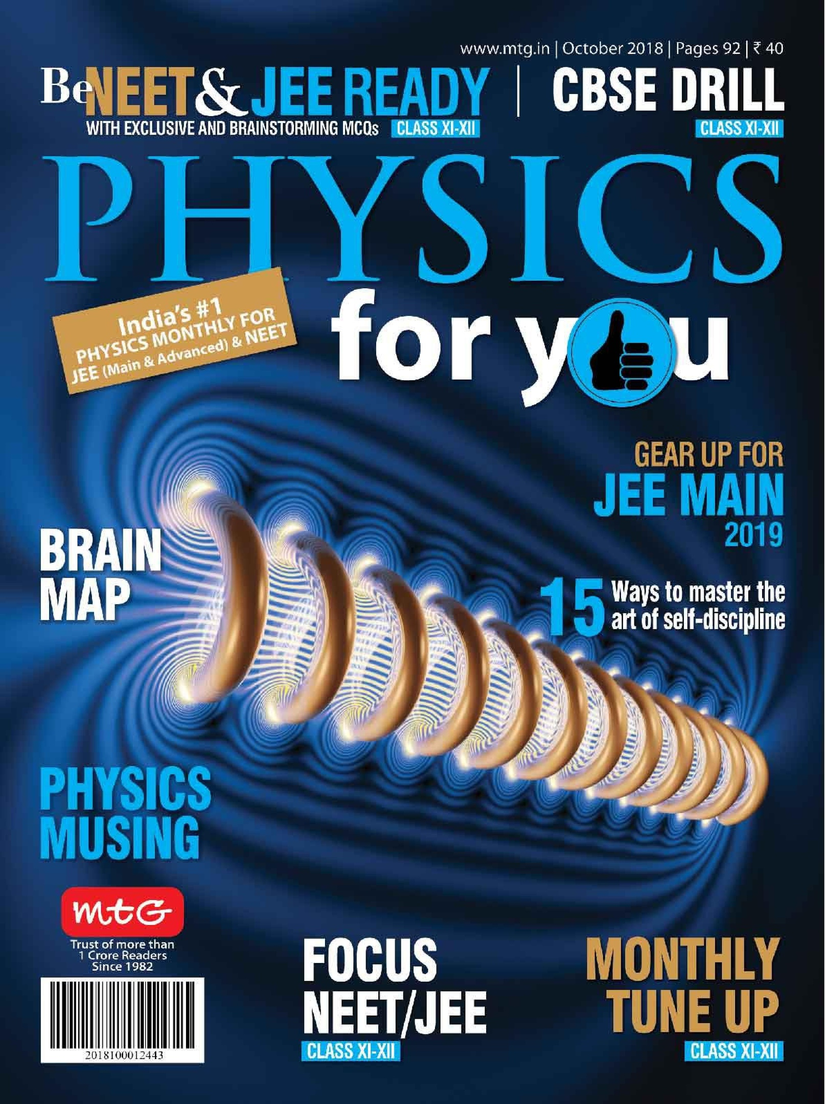 Physics magazines PDF download online