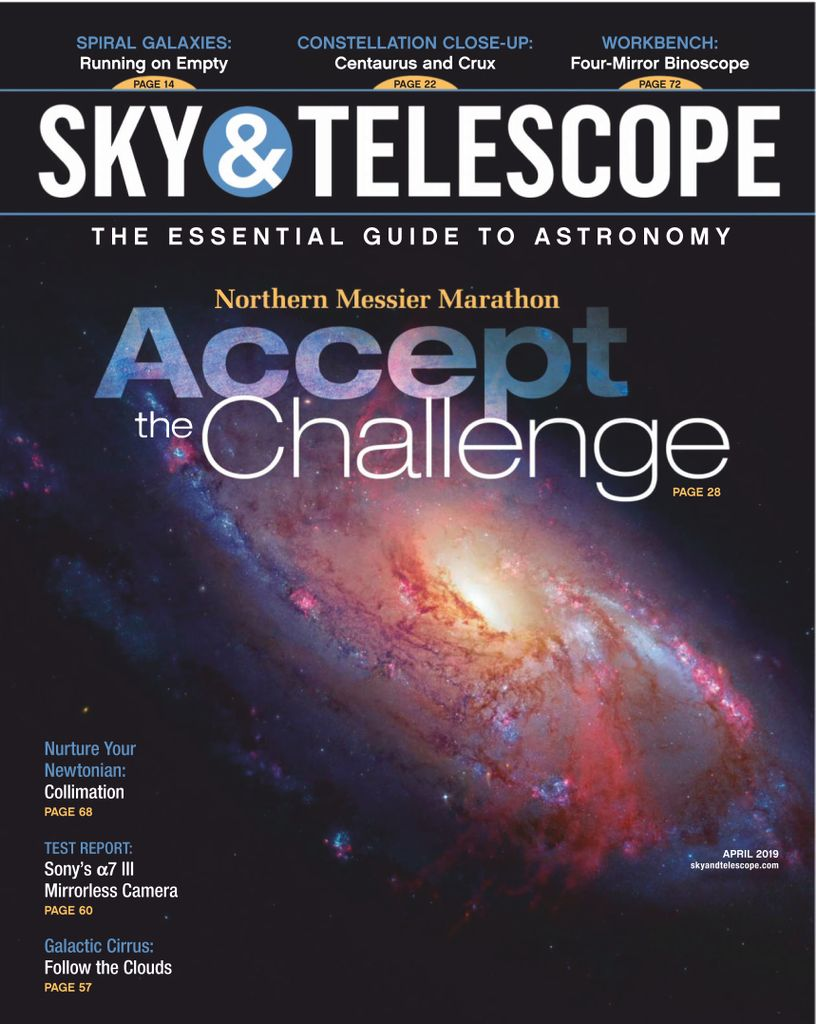 back issues astronomycom - HD 816×1024