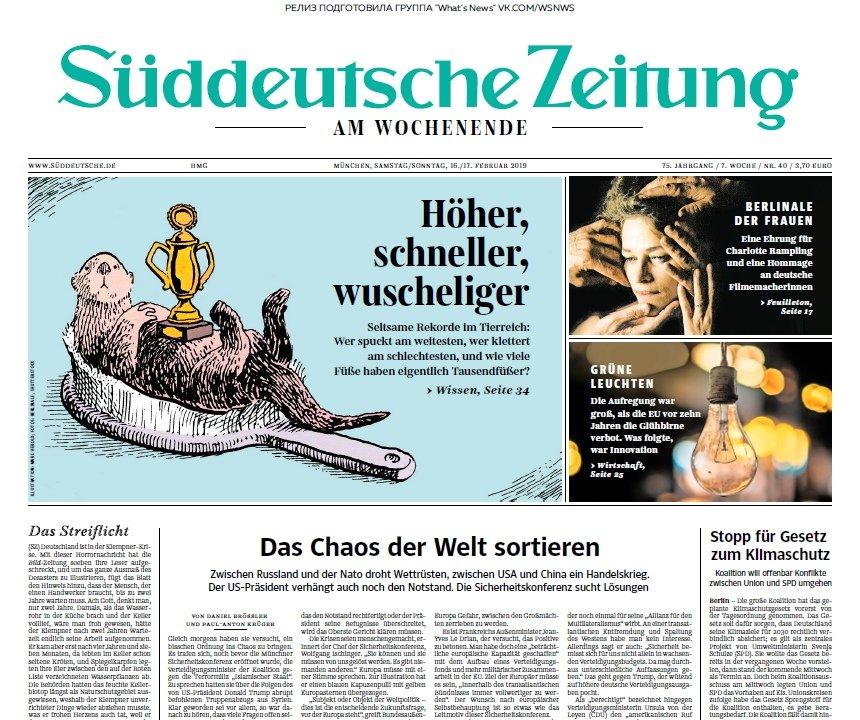 Er Sucht Sie Frankfurter Allgemeine