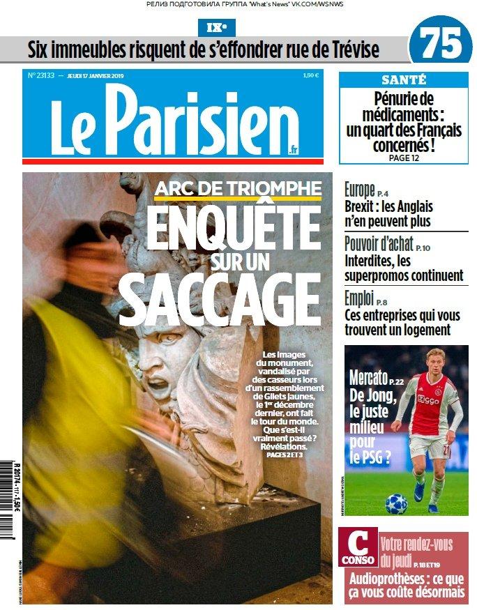 France Magazines Pdf Download Online Les Journaux Francais