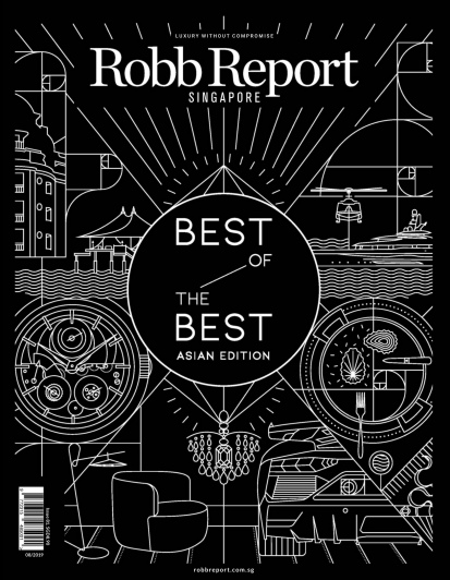 Robb Report Singapore - August 2019 PDF download free