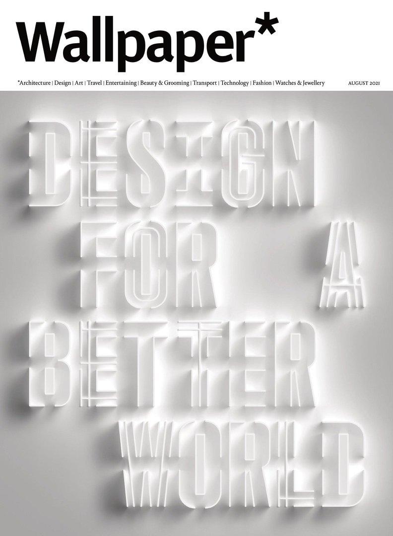 Wallpaper – August 2021