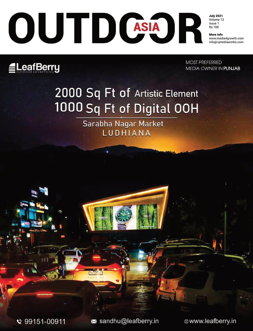 Outdoor Asia – July 2021