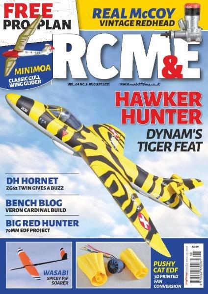 RCM&E – August 2021